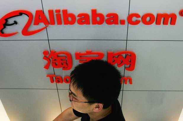 Alibaba'nın Yüksek Teknolojili Aynası, Sanal Makyaj Yapacak!